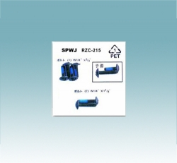 SP-L12-五金包